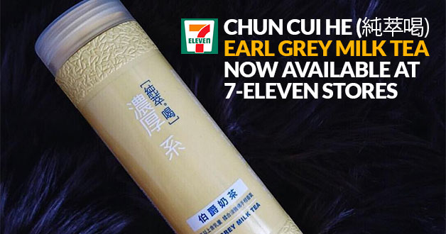 Chun Cui He (純萃喝) Earl Grey Milk Tea now available at 7-Eleven stores