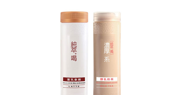 Buy 12 bottles of Chun Cui He (纯粹。喝) Milk Tea or Latte for only $26 in a limited time sale