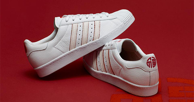san francisco 3d966 83eb7 Adidas launches new CNY Superstar classic sneakers ...