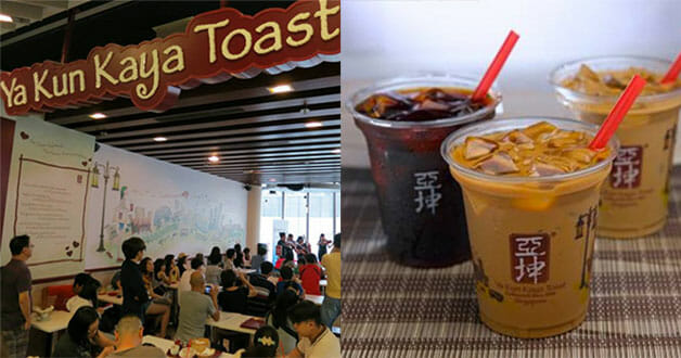 Ya Kun Kaya Toast: Here's how you can redeem a free iced coffee or tea from March 29 onwards