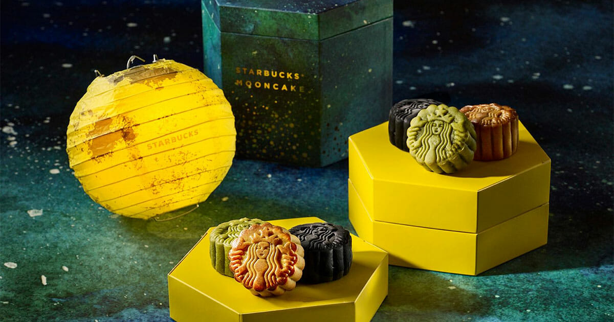 Starbucks Mooncakes are here along with new Mid-Autumn merchandise this August