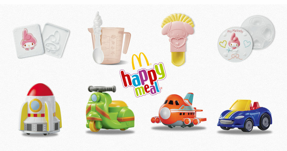 McDonald's latest Happy Meal toys have arrived: Sanrio's My Melody and Choro-Q pullback cars