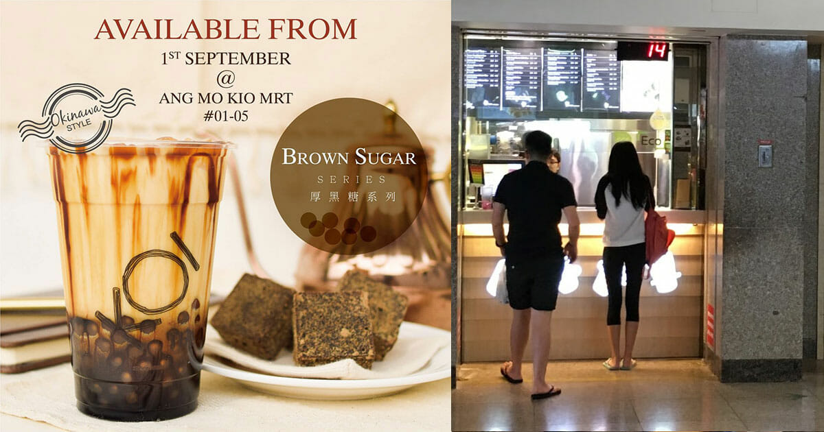 KOI to launch new Okinawa-style Brown Sugar series at AMK MRT outlet on September 1