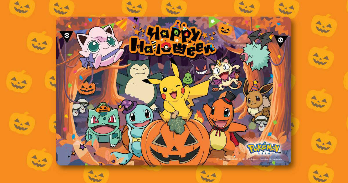 Pokémon fans go crazy over EZ-Link new Halloween-themed card released today
