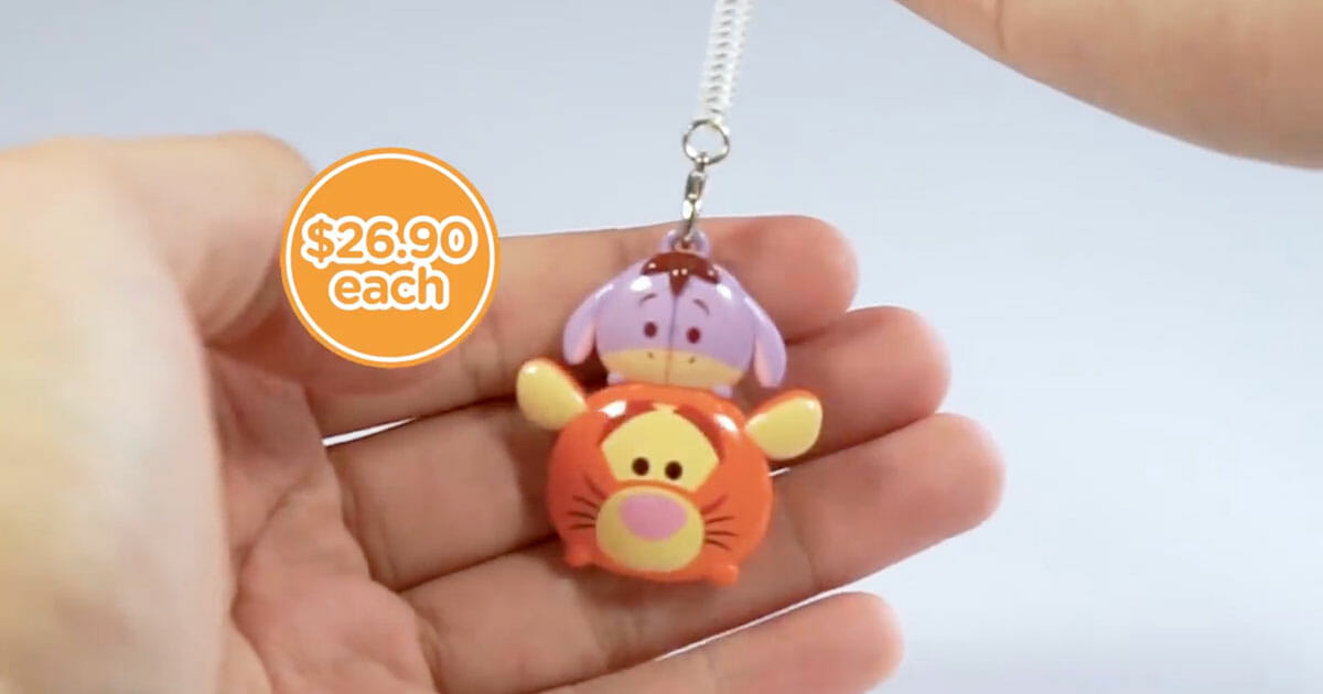 EZ-Link just released new Disney Tsum Tsum EZ-Charm with Popular Bookstores