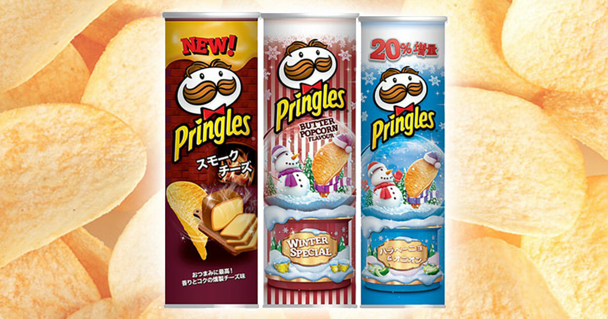 Surprise your BFFs with these Limited Edition Pringles flavours – Smoked Cheese, Butter Popcorn & Jalapeno