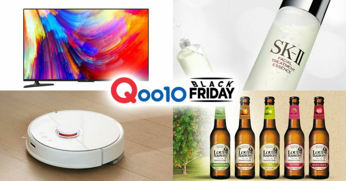 10 things you can buy with Qoo10's Black Friday coupons that are totally worth it