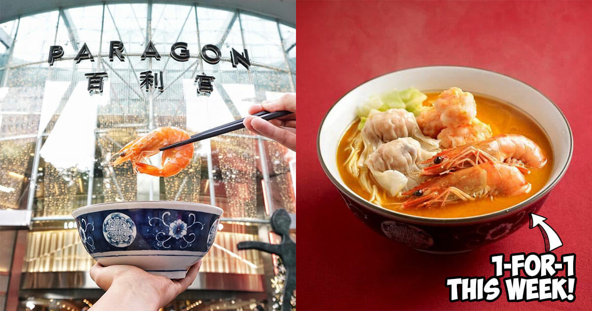 Paradise Group opens S'pore first Shrimp-based Ramen Place in Paragon, offers 1-for-1 in opening promotion