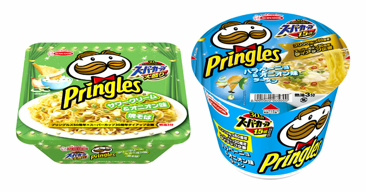 Pringles Instant Noodles now available at FairPrice supermarkets at $4.50 each