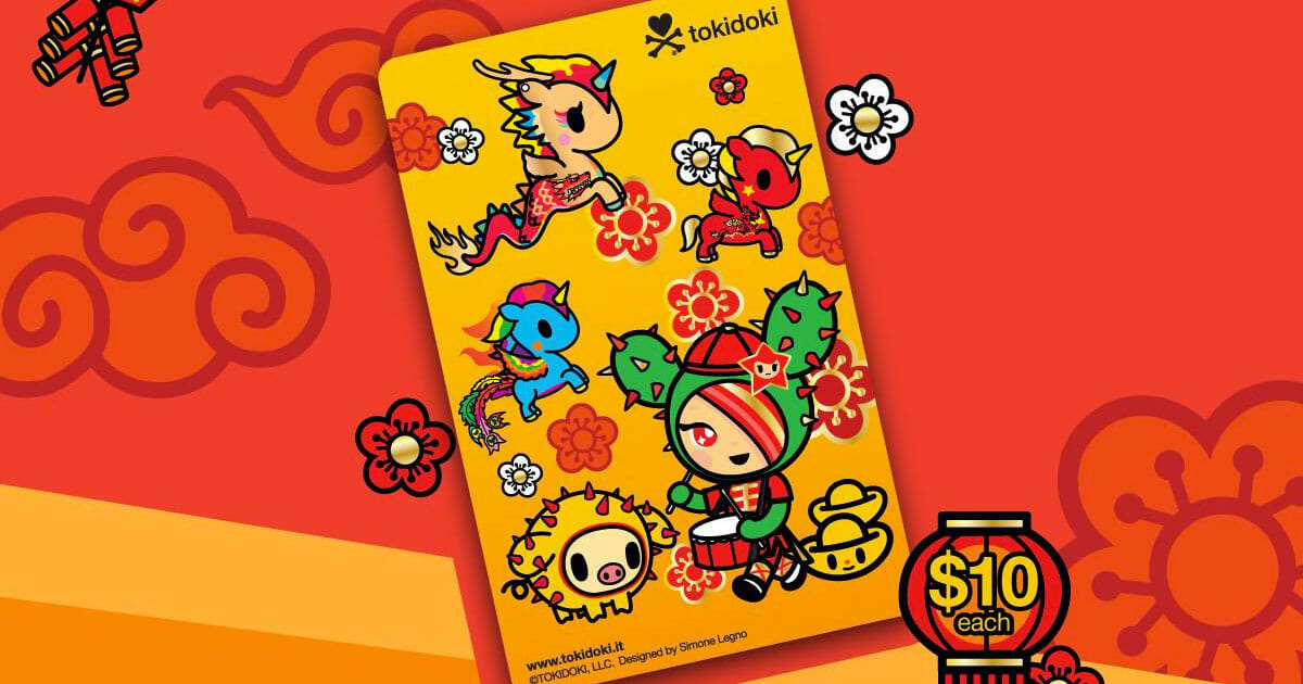 EZ-Link ushers in Year of the Pig with new auspicious-looking Tokidoki card this January