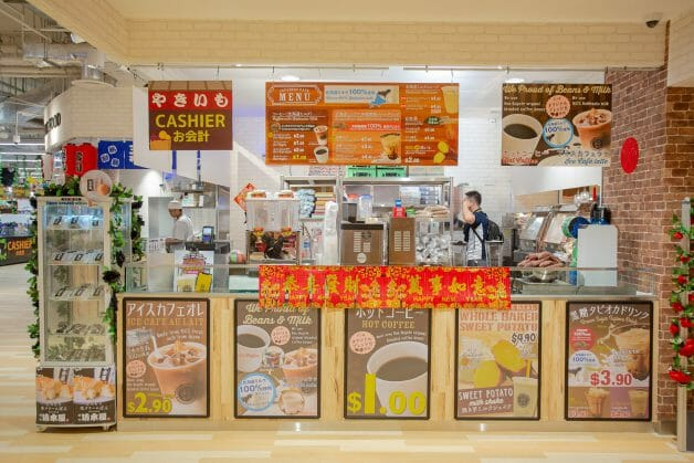 Quick look inside Don Don Donki's largest outlet in City