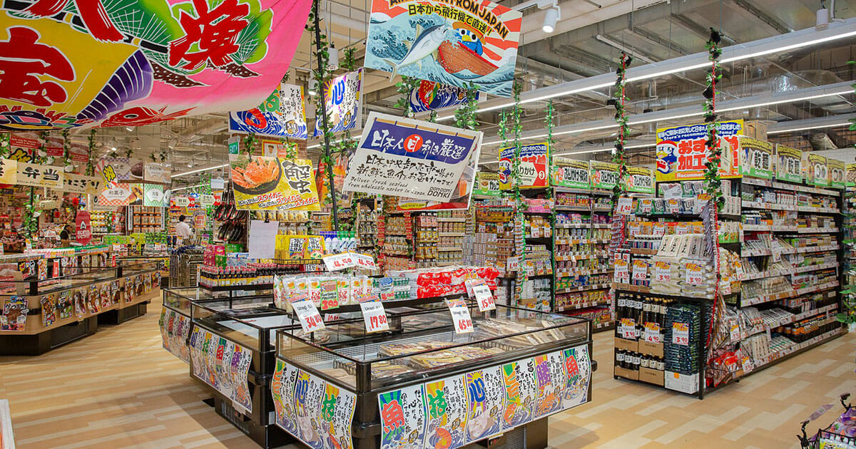 Quick look inside Don Don Donki's largest outlet in City Square Mall, now open for business