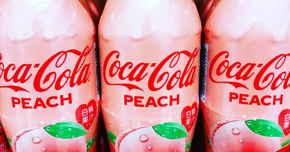 7-Eleven S'pore now selling Peach Coca-Cola directly imported from Japan. Costs $2.50 per bottle