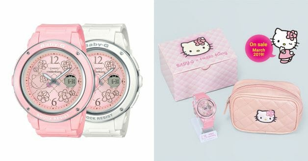 877659d89f New Baby-G x Hello Kitty Limited Edition Anniversary Watches are ...