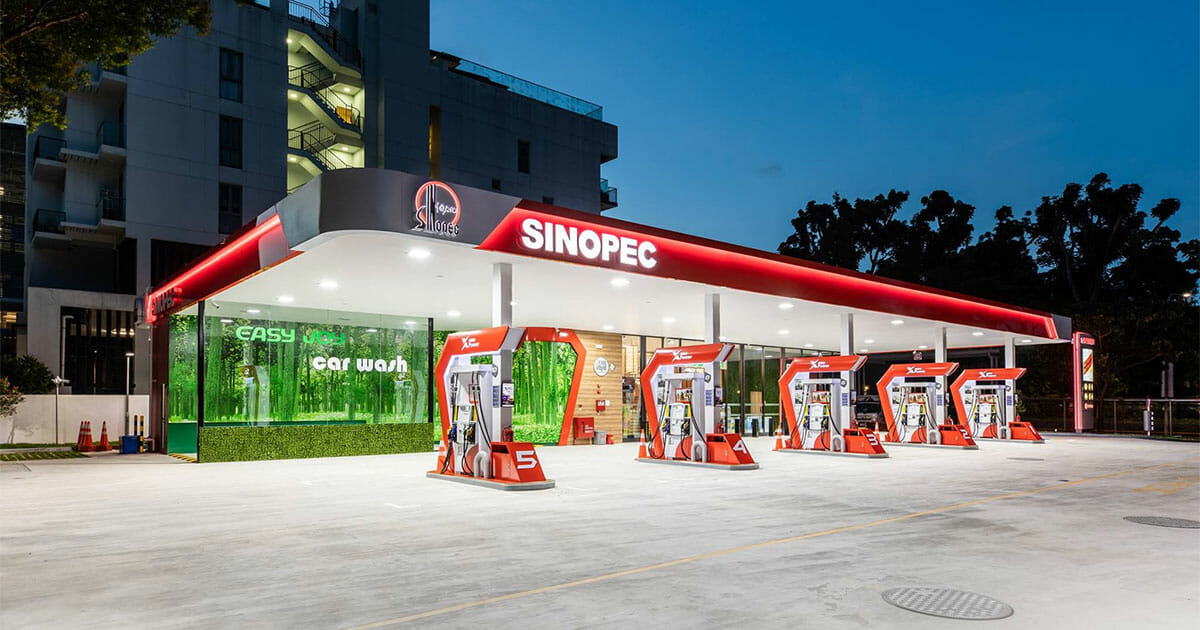 Sinopec S'pore 2nd Petrol Station equipped with car wash service now open along Bukit Timah Road