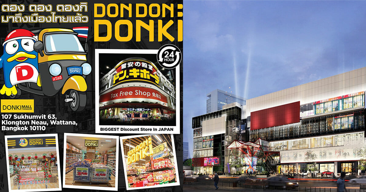 Don Don Donki's first store in Bangkok, Thailand to open on February 22