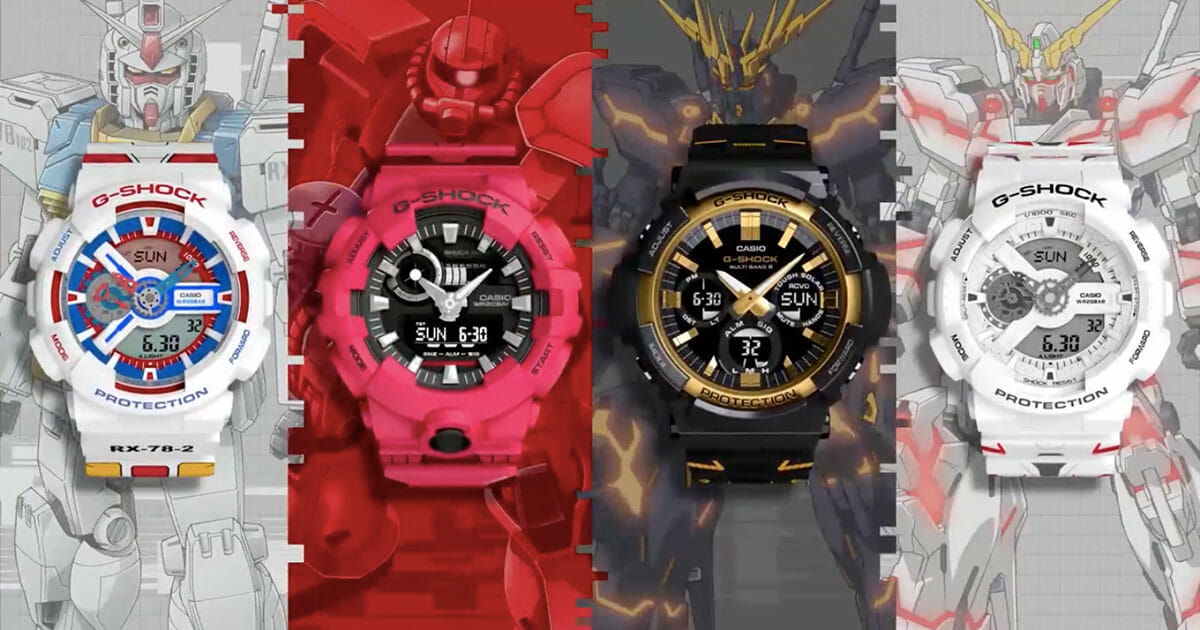 Casio to release 40th Anniversary Gundam G-Shock watches on China's Taobao store
