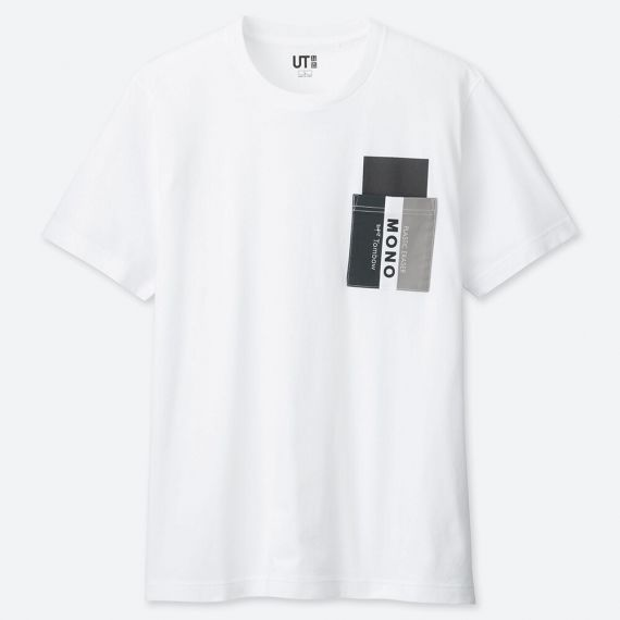 d0919c47 UNIQLO latest graphic tees has got Monopoly, LEGO, iconic Japanese ...