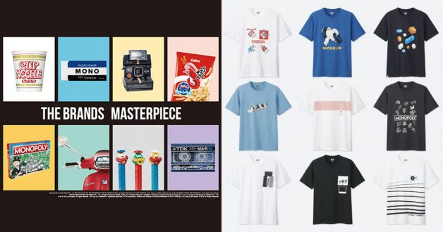 d4e8f0e7 UNIQLO latest graphic tees has got Monopoly, LEGO, iconic Japanese snacks  and brands on them