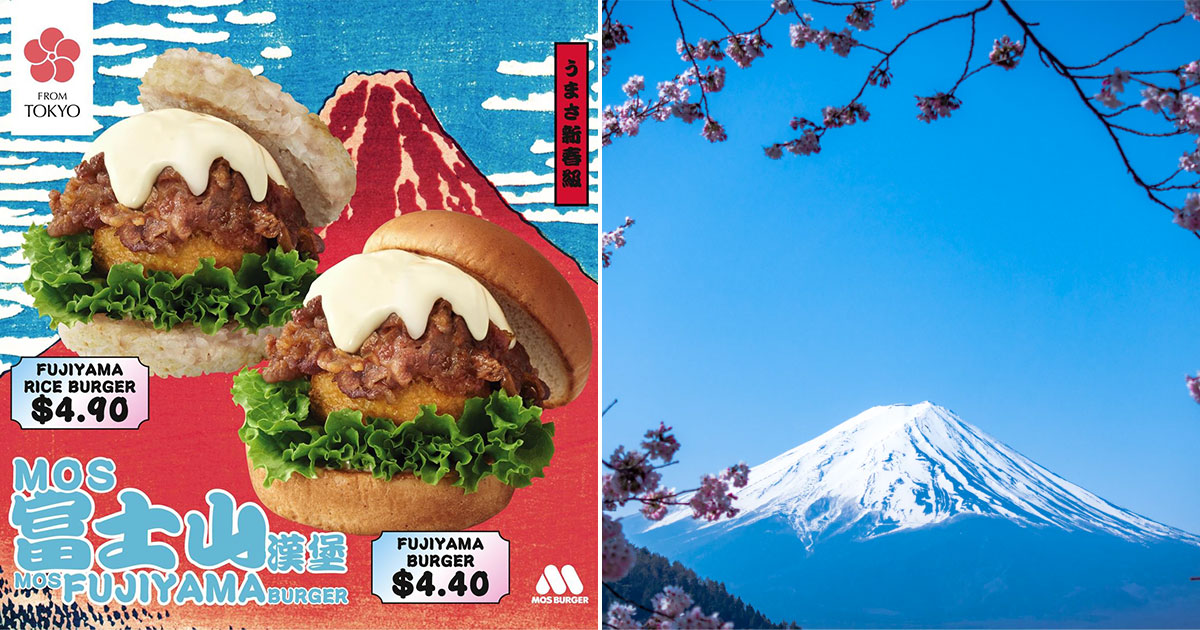 MOS Burger S'pore latest Fujiyama Burger is made to look like Mt. Fuji in Japan