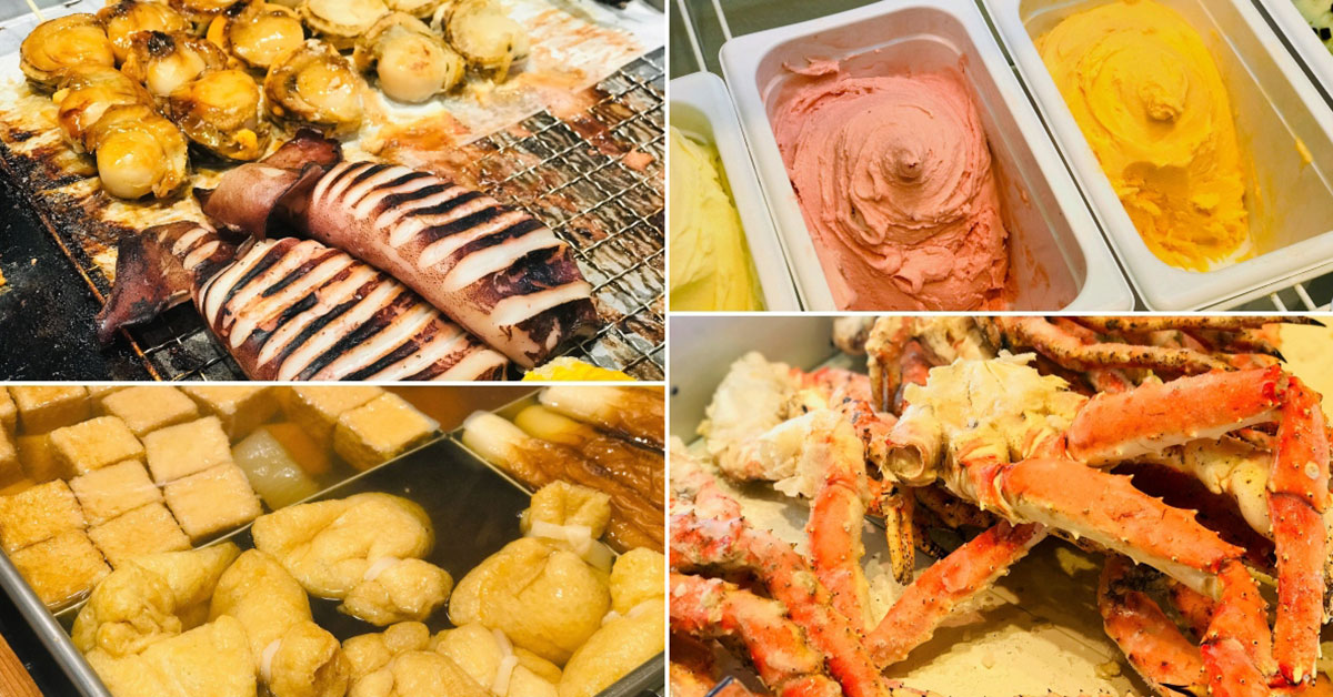 Takashimaya Food Hall now having a Hokkaido Spring Fair, has King Crab Croquettes, Fried Oyster, Japanese Oden & more