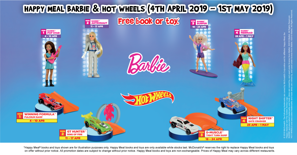 McDonald's S'pore new Happy Meal Toys featuring Hot Wheels