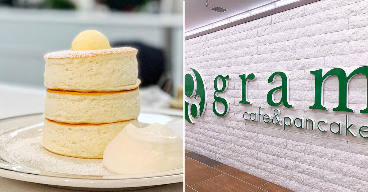 Japan's Gram Cafe & Pancakes known for their wobbly souffle pancakes will open in Vivocity this June