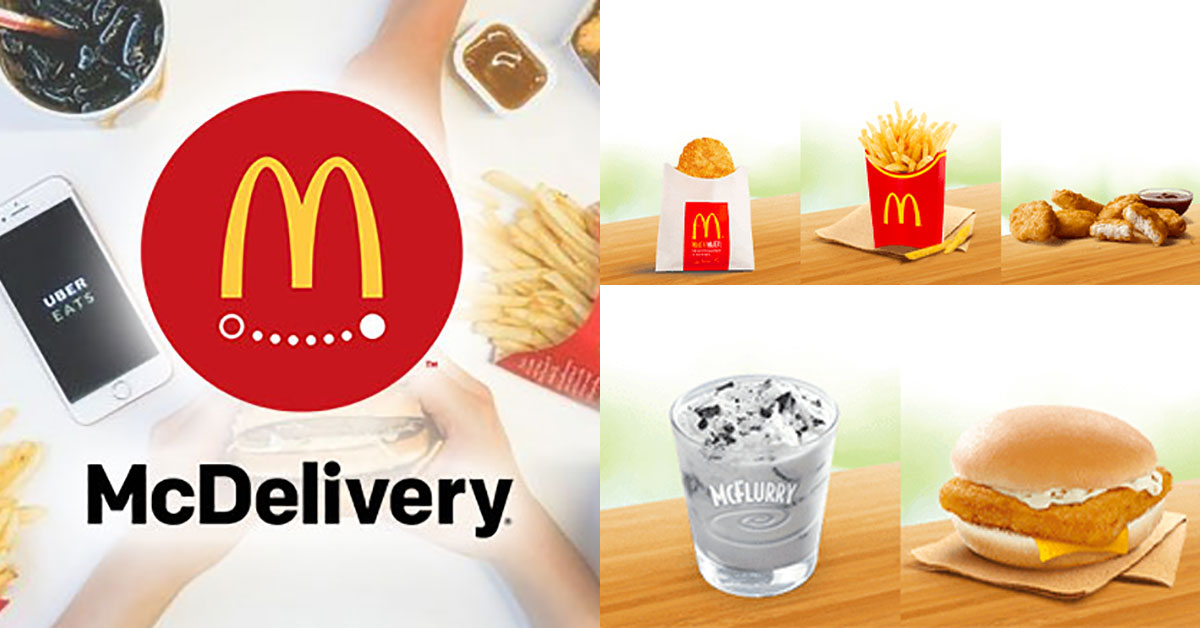 Here're 5 new McDelivery Promo Codes for free Filet-O-Fish, Large Fries, McNuggets & more valid till June 12