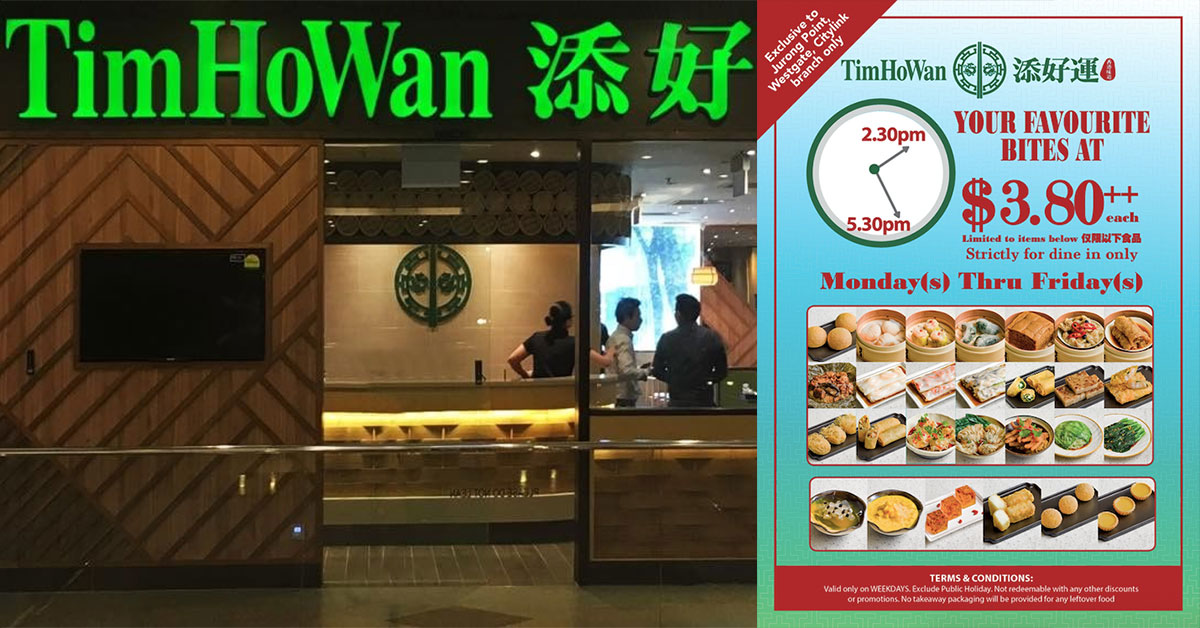 Tim Ho Wan's Tea-Time $3.80 Dim Sum Promotion back by popular demand from July 9