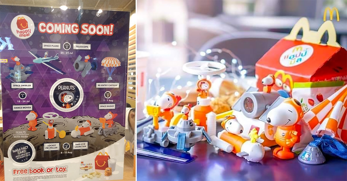 Snoopy x NASA Happy Meal Toys are coming to McDonald's S'pore from July 18 onwards
