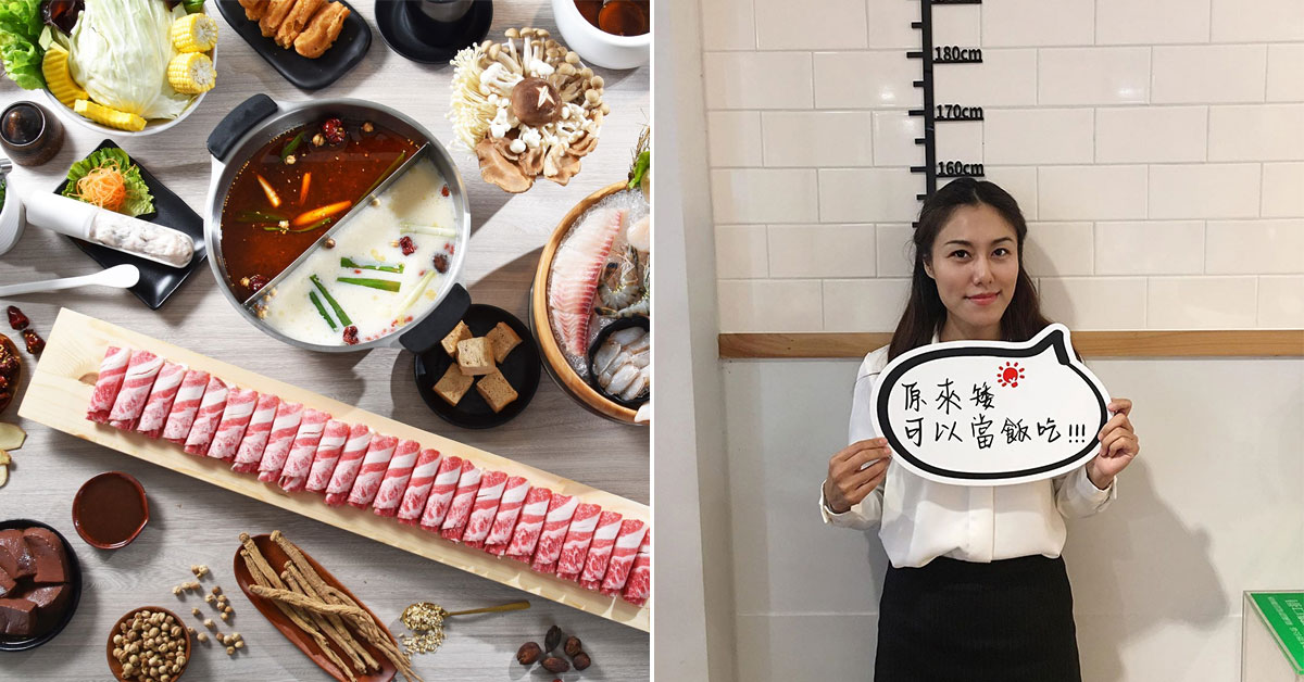Height less than 175cm? This hotpot restaurant in Taiwan gives 1 free slice of meat for every cm shorter