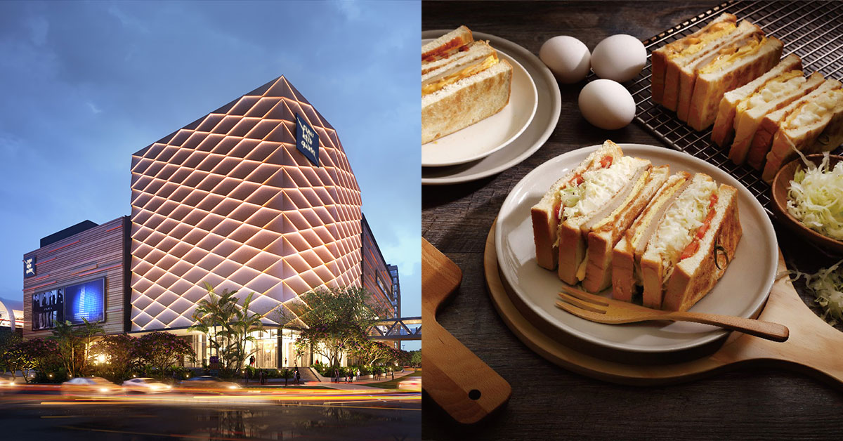 PLQ Mall opens on Aug 30, has 200+ stores including famous Fong Sheng Hao charcoal-grilled toast & milk tea cafe