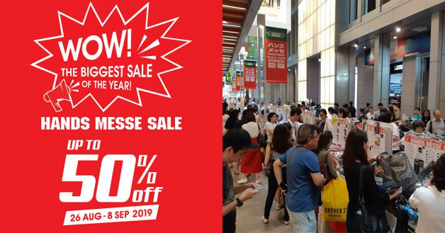 Tokyu Hands S'pore biggest sale of the year 'Hands Messe