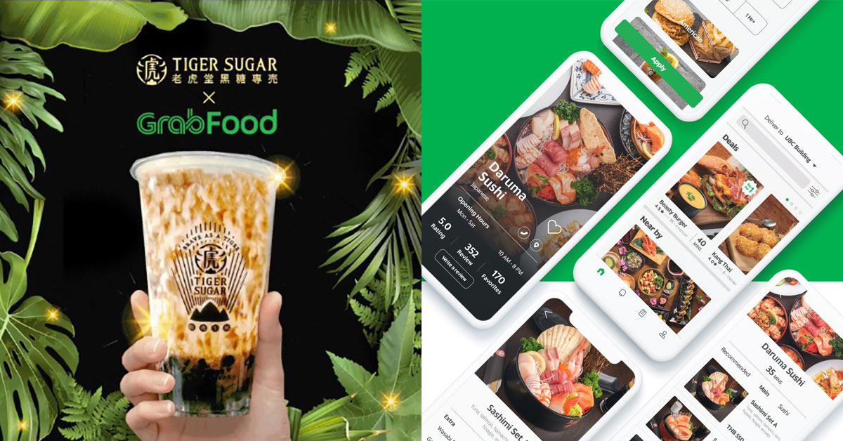 After KOI, GrabFood will now deliver Tiger Sugar's signature Brown Sugar Boba drinks to you