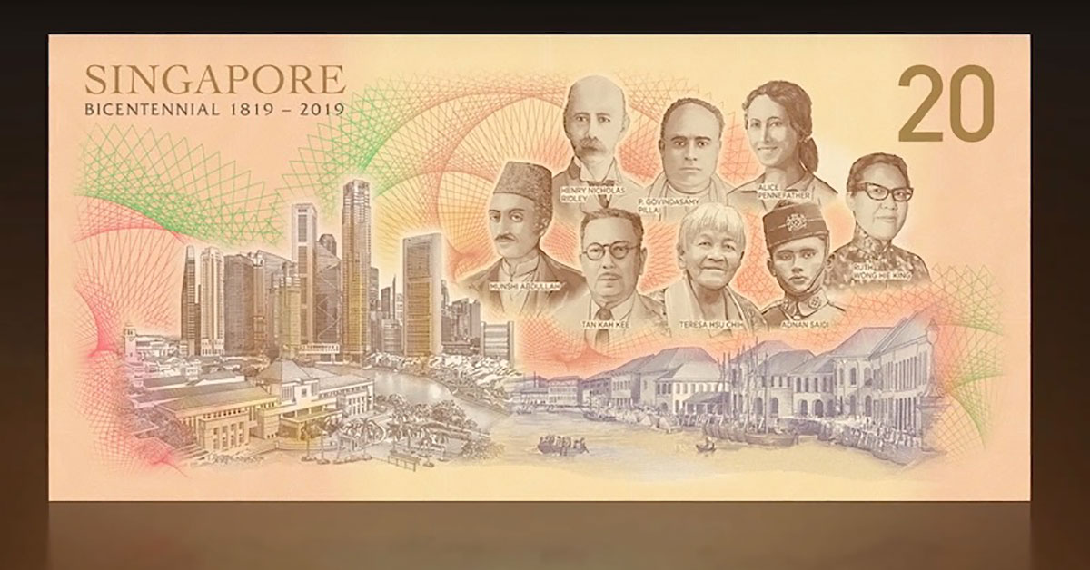 Application for new batch of $20 Bicentennial Notes now available online till October 13