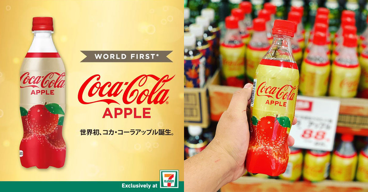 7-Eleven S'pore now selling the World's First Coca-Cola Apple from Japan at $2.50 per bottle