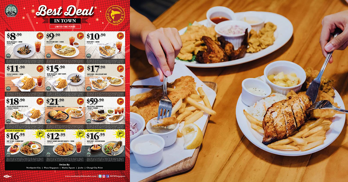 Manhattan Fish Market latest Discount Coupons valid till Nov 17 lets you save as much as $22 on combos & meals