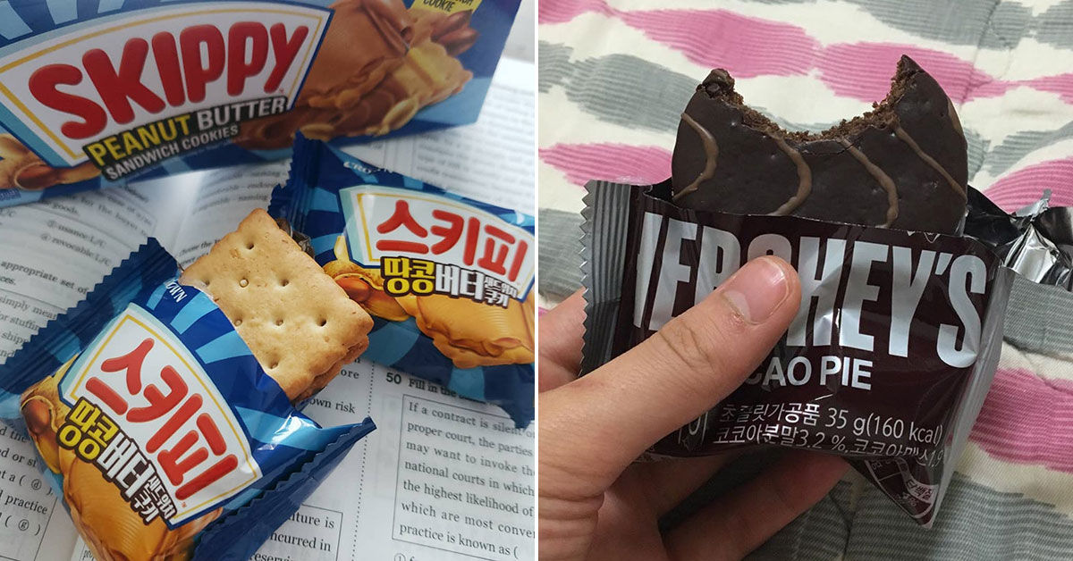 7-Eleven S'pore bringing in Hershey's Cacao Pie and Skippy Peanut Butter Sandwich Cookies from Korea
