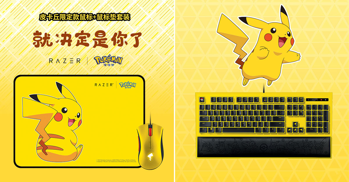Insanely cute Razer x Pokémon Gaming Keyboard & Mice featuring Pikachu available for pre-order on Taobao
