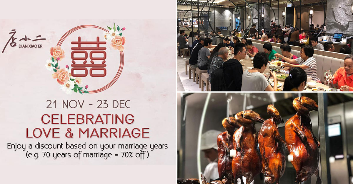 Dian Xiao Er outlet in Jewel Changi Airport offers Discount Promotion that matches your Marriage Years