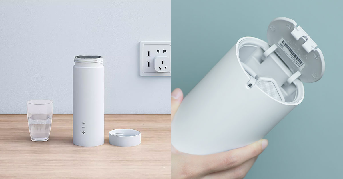Xiaomi has a S$30 Portable Electric Flask that boils hot water you can bring on vacations