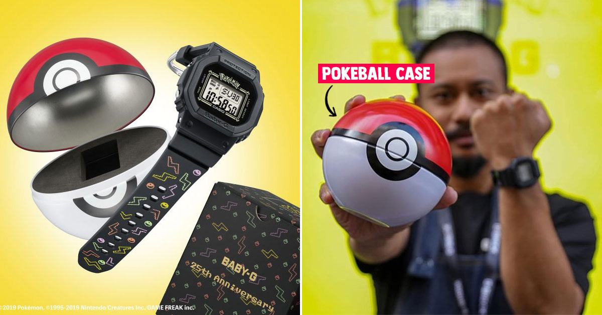 Casio S'pore dropping Baby-G x Pokémon watch at S$189 on Dec 12 at all G-Shock boutiques
