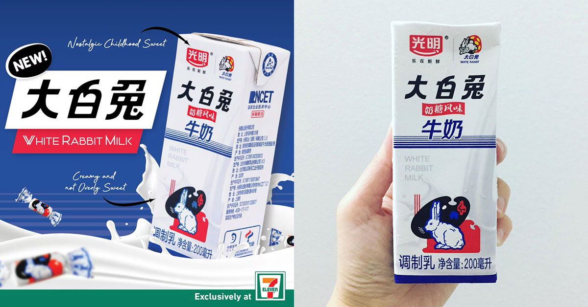 White Rabbit Milk packet drinks will go on sale at 7-Eleven S'pore outlets from Dec 16