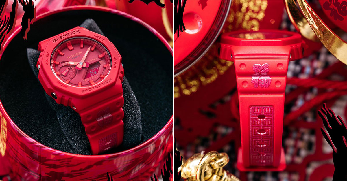 Casio CNY-themed G-Shock Watch in full red with 'Fortune' (福) and Chinese motifs on band available from Jan 3