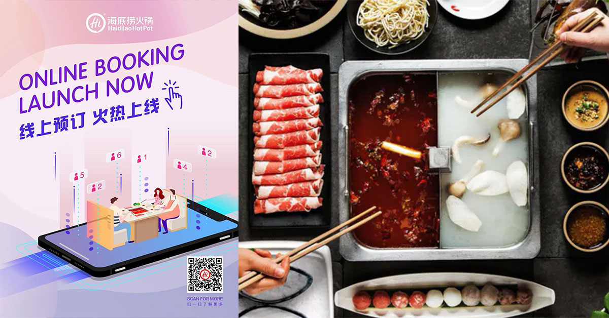 Online table reservation service for Haidilao Hotpot now available at 6 outlets in Singapore