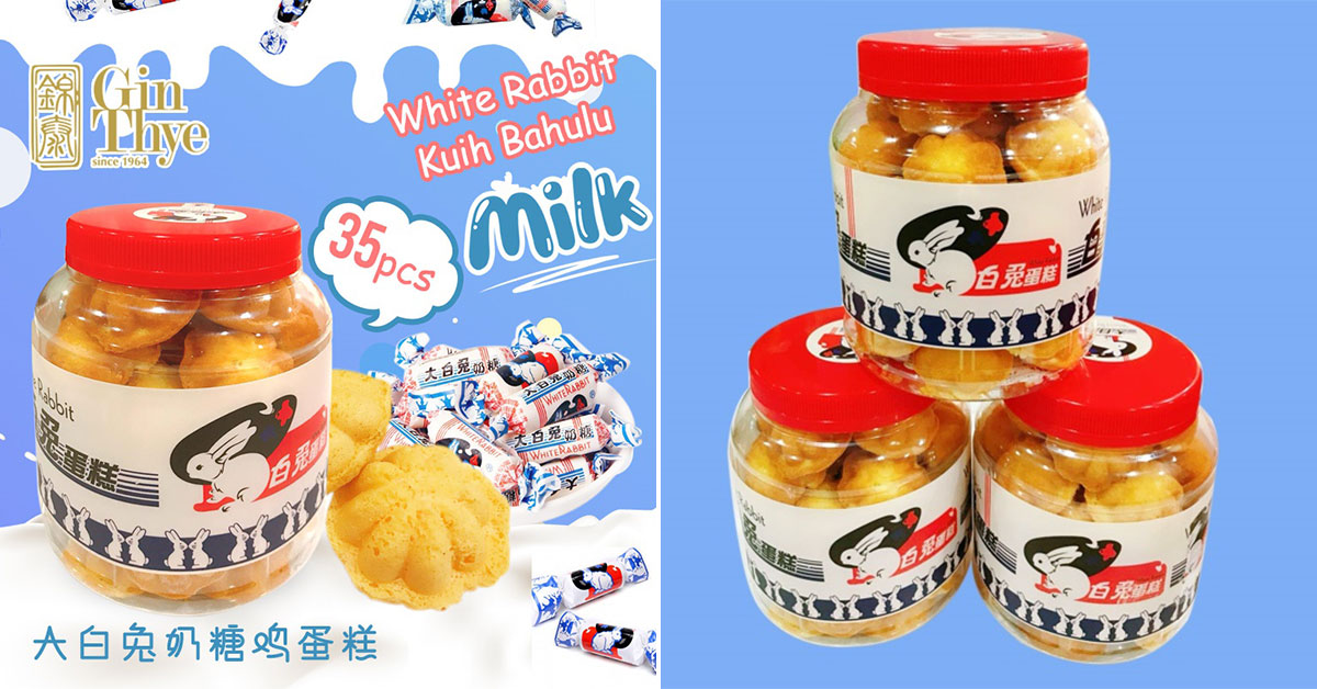 Popular bakery Gin Thye now selling White Rabbit Kuih Bahulu at S$12.80 per container online