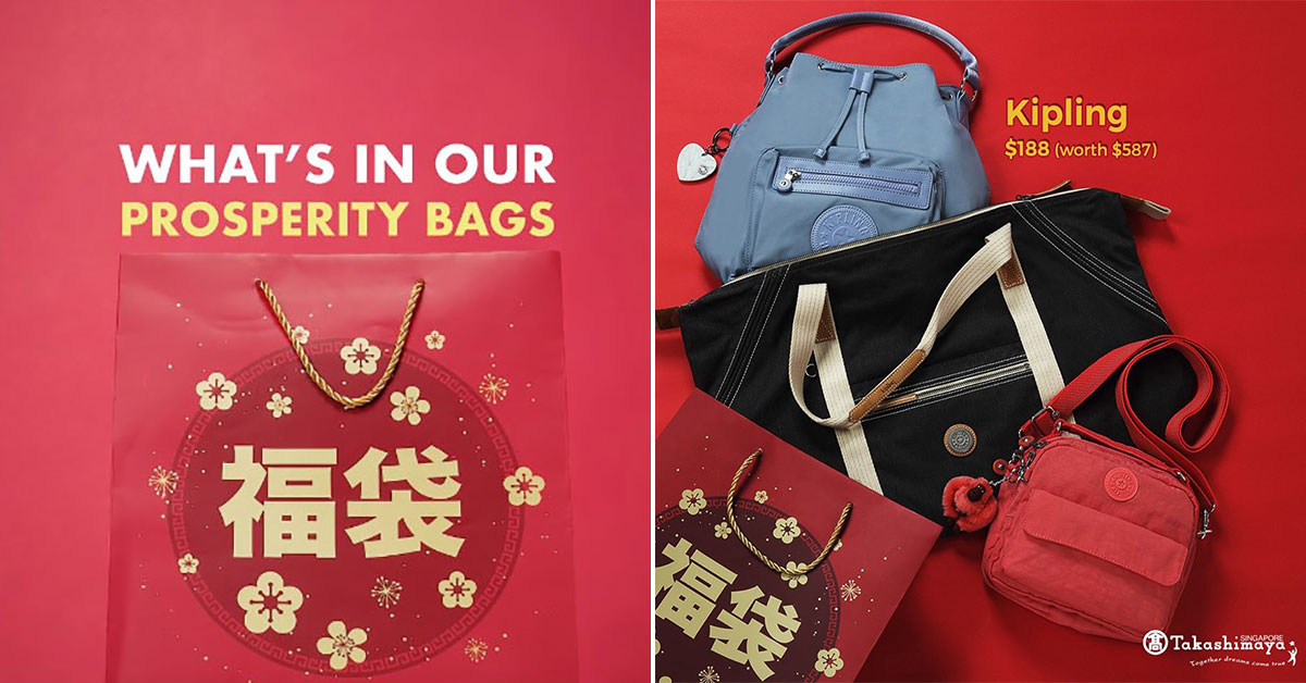 Takashimaya now selling CNY Prosperity Bags from S$18 filled with items twice the value or more