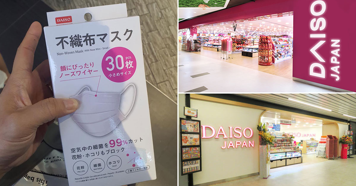Daiso S'pore selling 30pcs Face Mask for only S$2 per box at all outlets, limited to 1 box per customer