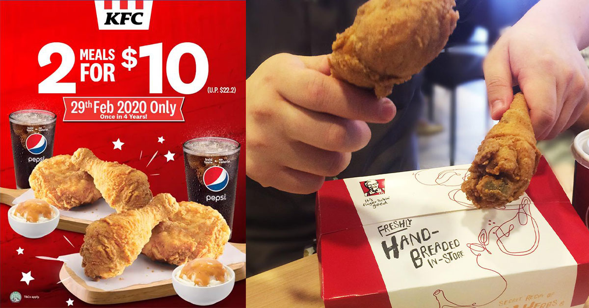KFC S'pore to offer 2 x 2pc Chicken Meal for only S$10 on Feb 29, more than 50% off than usual price