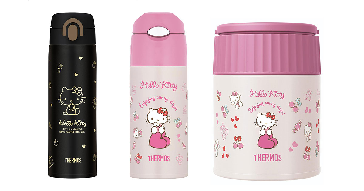Hello Kitty-themed Thermos Tumblers & Food Jar selling at $33 online now for a limited period (U.P. $49)